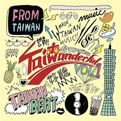 TAIWANDERFUL vol.1