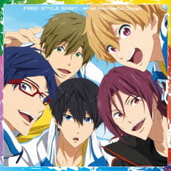 『特別版 Free! -Take Your Marks-』OP/ED主題歌「FREE-STYLE SPIRIT/What Wonderful Days!!」(仮)