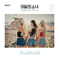 ODD EYE CIRCLE (LOONA)/MINI ALBUM : MIX&MATCH(輸入盤)