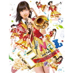 HKT48/HKT48全国ツアー ?全国統一終わっとらんけん? FINAL in 横浜アリーナ(Blu?ray Disc)