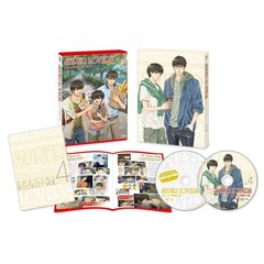 SUPER LOVERS 第4巻(Blu-ray Disc)