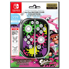 Joy-Con SILICONE COVER COLLECTION for Nintendo Switch(splatoon2)Type-A