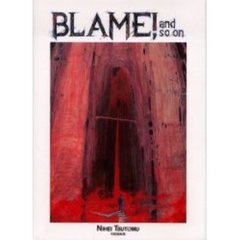 Blame!and so on 弐瓶勉画集