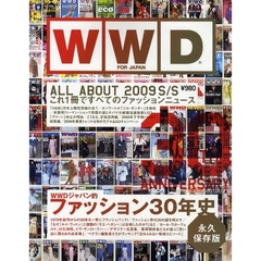 WWD FOR JAPAN ALL ABOUT 2009S/S