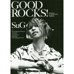GOOD ROCKS! GOOD MUSIC CULTURE MAGAZINE Vol.52
