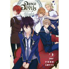 Dance withDevils-B 2