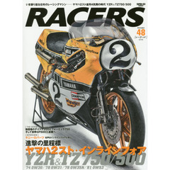 RACERS Vol.48(2018)