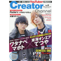Creator Channel   9