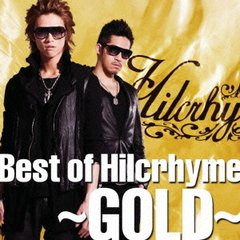 Best of Hilcrhyme ~GOLD~