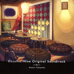 Occultic Nine Original Soundtrack