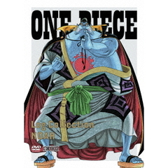 "ONE PIECE ワンピース Log Collection ""NOAH"" <期間限定生産盤>"
