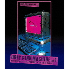 hide/UGLY PINK MACHINE file.1(Blu-ray Disc)