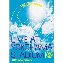 秦基博/LIVE AT YOKOHAMA STADIUM -10th Anniversary-(Blu-ray Disc)