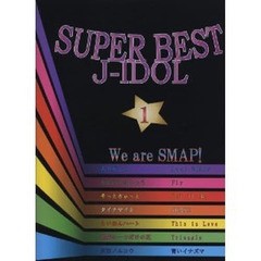 楽譜 SUPER BEST J?ID 1