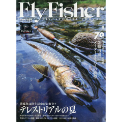 FLY FISHER 2017年8月号