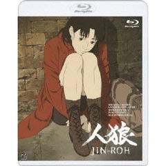 人狼 JIN-ROH <廉価版/期間限定生産>(Blu-ray Disc)
