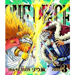 ONE PIECE ワンピース 18th SEASON ゾウ編 piece.3(Blu-ray Disc)