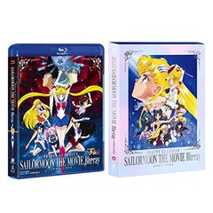 美少女戦士セーラームーン THE MOVIE Blu-ray 1993-1995 <セブンネット限定特典クリアファイル付き>(Blu-ray Disc)
