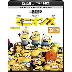 ミニオンズ 4K ULTRA HD + Blu-rayセット(Blu-ray Disc)