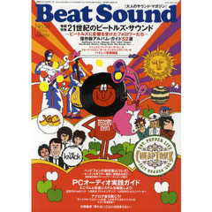 Beat Sound No.18(2011WINTER)