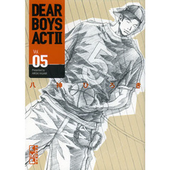 DEAR BOYS ACT2 Vol.05
