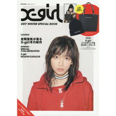 Xgirl 2017 WINTER SPECIAL BOOK