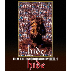 hide/FILM THE PSYCHOMMUNITY REEL.1(Blu-ray Disc)