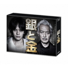 銀と金 Blu-ray BOX(Blu-ray Disc)