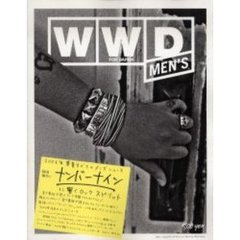 WWD for Japan men's All about 2006 S/S men's