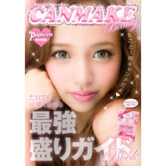 CANMAKE BEAUTY
