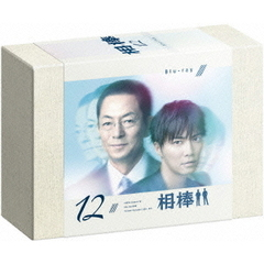 相棒 Season 12 ブルーレイBOX(Blu-ray Disc)
