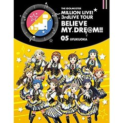THE IDOLM@STER MILLION LIVE! 3rdLIVE TOUR BELIEVE MY DRE@M !! LIVE Blu-ray 05 @FUKUOKA(Blu-ray Disc)