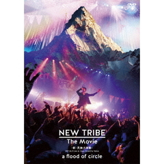 a flood of circle/NEW TRIBE The Movie -新・民族大移動- 2017.06.11 Live at Zepp DiverCity Tokyo