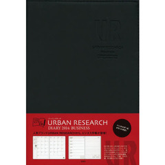 URBAN RESEARCH DIALY