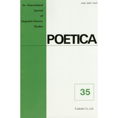POETICA An International Journal of Linguistic‐Literary Studies 35 オンデマンド版
