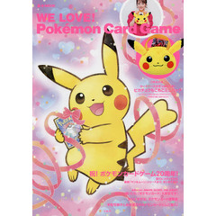 WE LOVE!Pokemon Card Game
