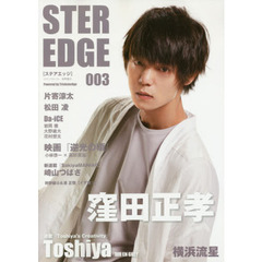 STER EDGE Powered by TricksterAge 003