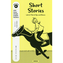 Short Stories Life Is Full of Ups and Downs