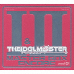 THE IDOLM@STER CD-BOX I&II ENCORE
