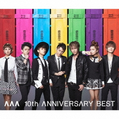 AAA 10th ANNIVERSARY BEST(初回生産限定)