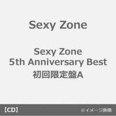 Sexy Zone/Sexy Zone 5th Anniversary Best(初回限定盤A/2CD+DVD)(外付特典:Sexy Zone 5th ANNIVERSARY スペシャル・ポスター(B2サイズ)付き)