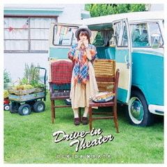 Drive-in Theater(通常盤)<セブンネット限定:2Lブロマイド>