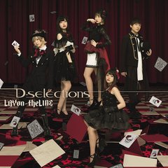 LAYon-theLINE(DVD付)