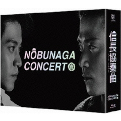 信長協奏曲 Blu-ray BOX(Blu-ray Disc)