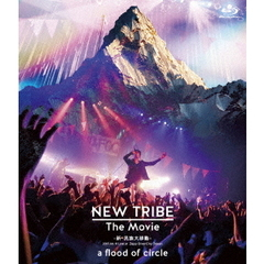 a flood of circle/NEW TRIBE The Movie -新・民族大移動- 2017.06.11 Live at Zepp DiverCity Tokyo(Blu-ray Disc)