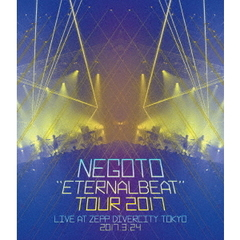 "ねごと/""ETERNALBEAT"" TOUR 2017(Blu-ray Disc)"