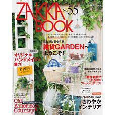 ZAKKA BOOK NO.55