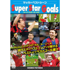 DVD サッカーベストシーンSuperS