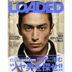 LOADED VOL.5