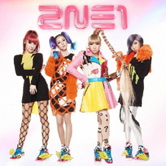 GO AWAY(DVD(2NE1 TV収録)付)